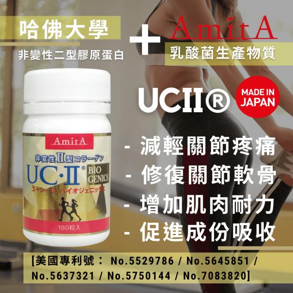 AmitA UC2 Biogenics