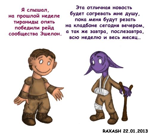 03 Raxash vs tyranids 2