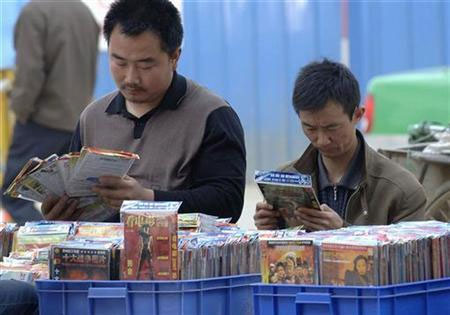 Pirate Pictures: China's Fake DVD Pandemic