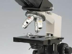 Microscope premier prix XSZ PWN-207 T