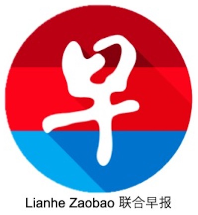 Zaobao Eci Consulting Holdings Pte Ltd