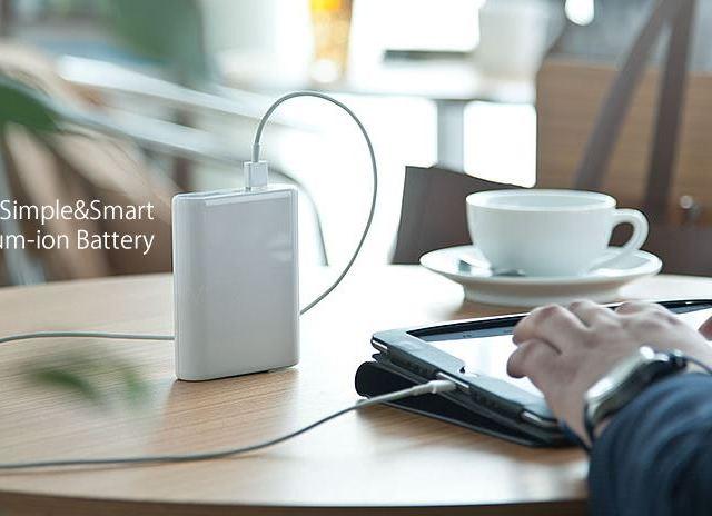 Como obtener el último cargador 700-BTL022W de batería móvil de Sanwa's