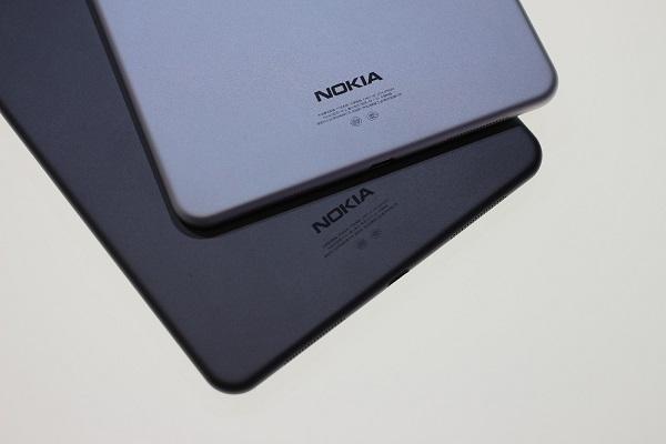 Nokia presentará móviles Android en la MWC 2017