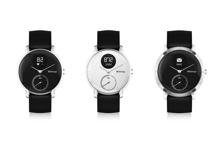 Nokia prepara un reloj inteligente llamado Steel HR