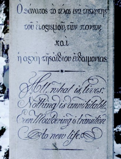 Gravestone copy