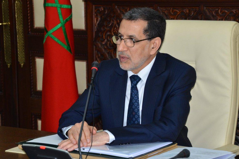Saad esddine el Othmani MCC
