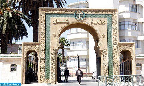 grâce royale Aïd Al Adha