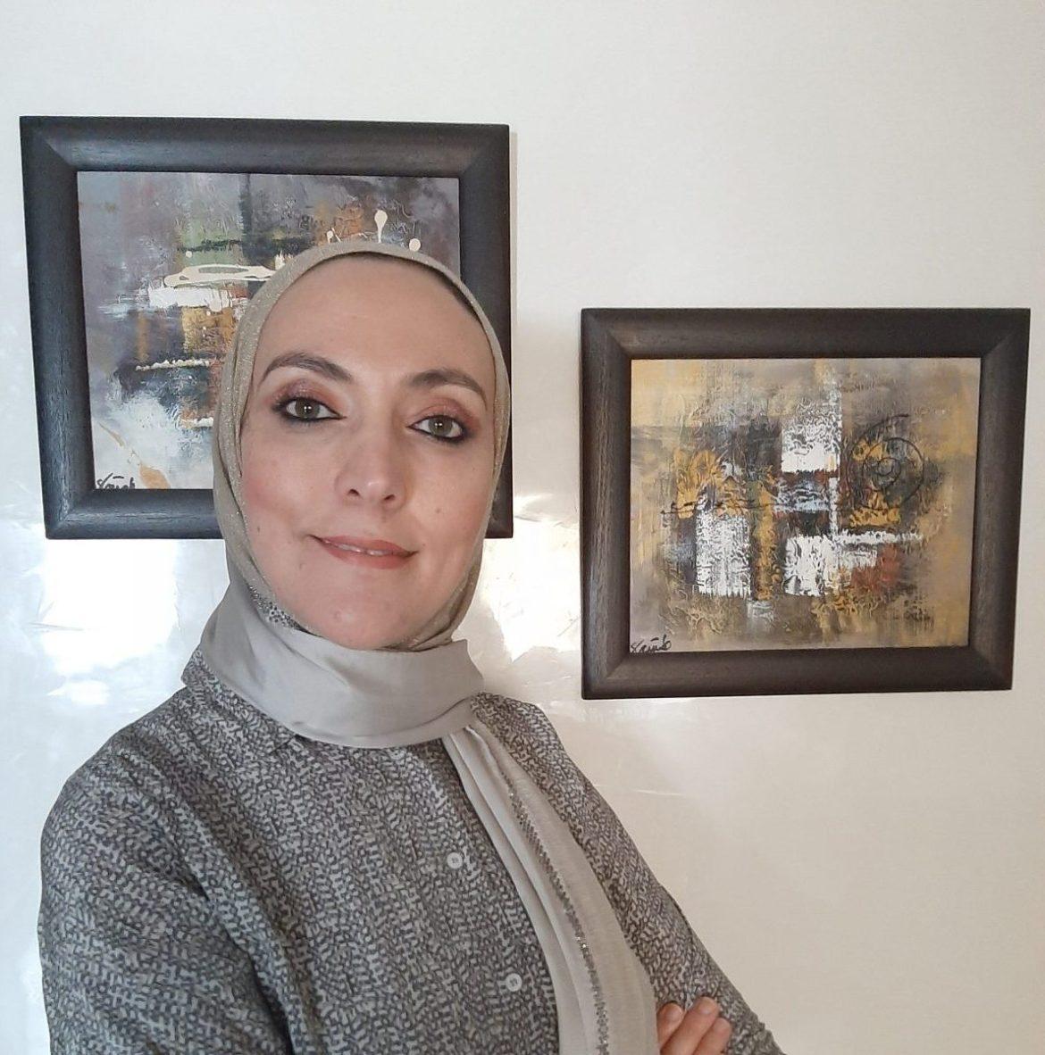 Hounaida Boukhari Dar al amane