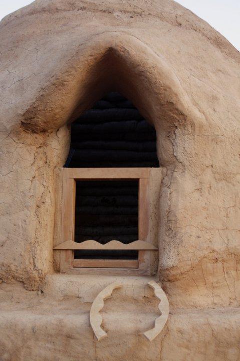 ventana-domo