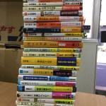 ミステリー・文芸文庫など137冊を買取。
