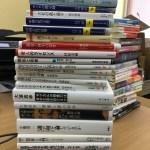 中国・歴史・哲学関連書など39冊を買取。
