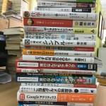 旅行案内書・小説など30冊を買取。
