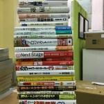 文芸書、資格専門書、民法、英文法など56冊を買取。