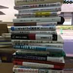経済関連書、IT関連書、地学関連書など47冊を買取