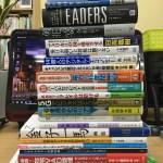 画集、小説、ビジネス関連書など37冊を買取