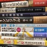 時代小説、エッセイなど53冊を買取