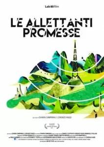 Le allettanti promesse poster