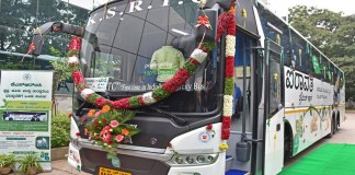 Eco-News-Indias-first-biobus-launched-by-KSRTC