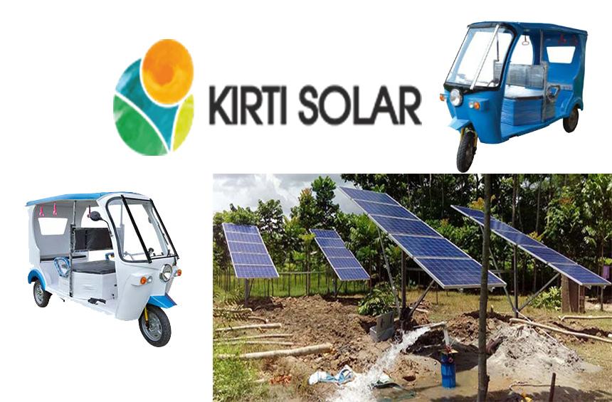 Kirti Solar