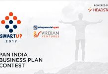 Smartup 2017 business plan