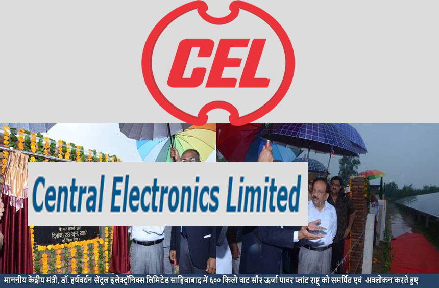Central Electronics