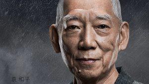 Gong Shou Dao
