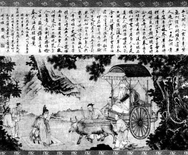 il taoismo è pace