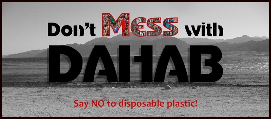 dont-mess-with-dahab
