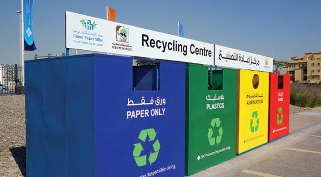 recycling-bin-dubai