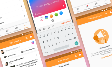 Odnoklassniki, the most popular social network among Russians over the age of 25