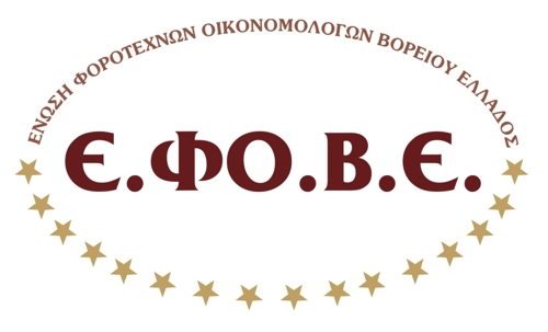 efove_logo_small