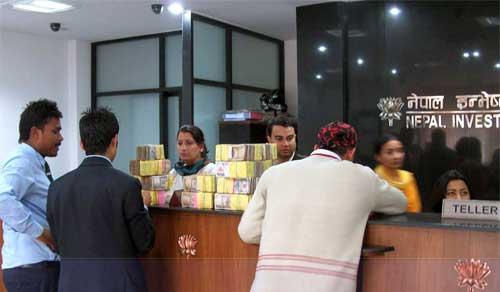 Непальский инвестиционный фонд. Март 2009 г.