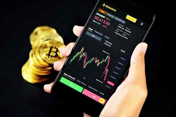 Binance - Bitcoin