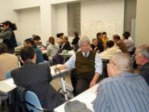 会の後半はグループに分かれて意見交換した後、全体で議論をした。