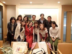 post program meeting