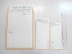 「封筒再利用紙」