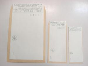 「封筒再利用紙」を使用済み封筒にはったところ。 左から、大・中・小サイズ。