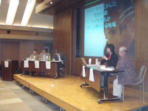 環境教育、エコツーリズムの専門家の方々から、様々な質問がでました。