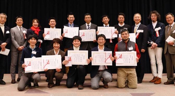 高野代表理事がJOLA特別賞を受賞