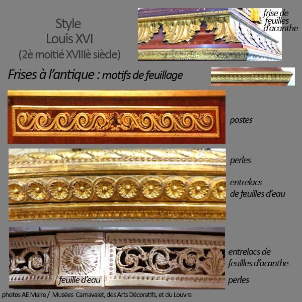 mobilier Louis 16 frises à l'antique feuillage