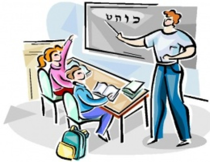 Resultado de imagen para Cómo Motivar el Aprendizaje en el Aula – Fundamentos y Recomendaciones | Presentación