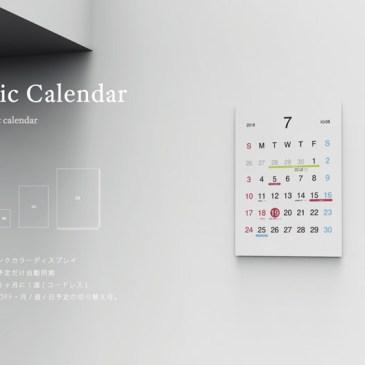 Kalendarz E Ink, który synchronizuje dane z Twoim kontem Google