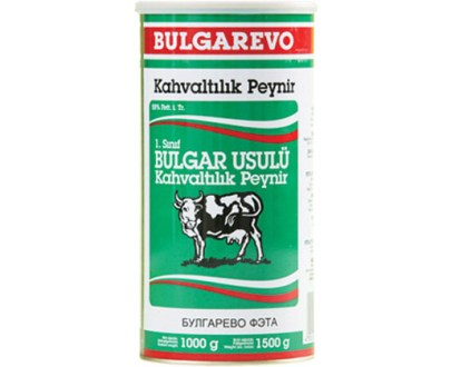Pinar Cheese Bulgaria 6X1Kg