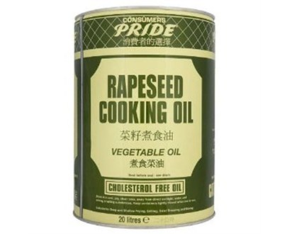 Pride Rapeseed Oil 20Lt Drum