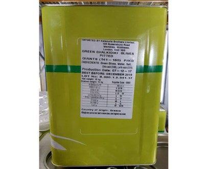Cypressa Pitted Green Chalkidiki Olive  10Kg