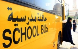 school bus fee hike unhappy parents can approach ded 300x187 Dubai school bus fee hike: Unhappy parents can approach DED