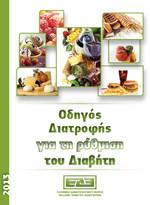 synoptikos