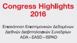 """""""Congress Highlights 2016"""" Επισκόπηση Επιστημονικών Δεδομένων Διεθνών Διαβητολογικών Συνεδρίων ADA-ΕASD-ISPAD (12/11/2016)"""