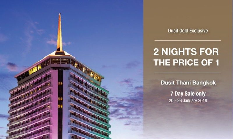 2 Nights for 1 DEAL PLUS Gold Benefits at Dusit Thani Bangkok