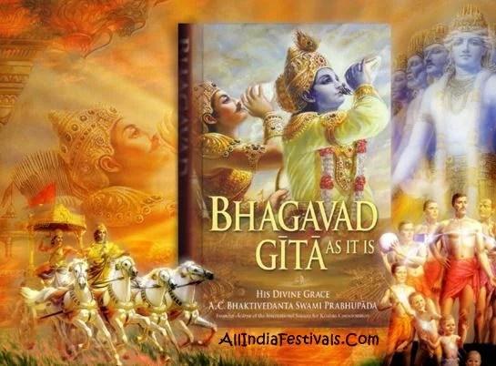 best bhagavad gita quotes and pdf